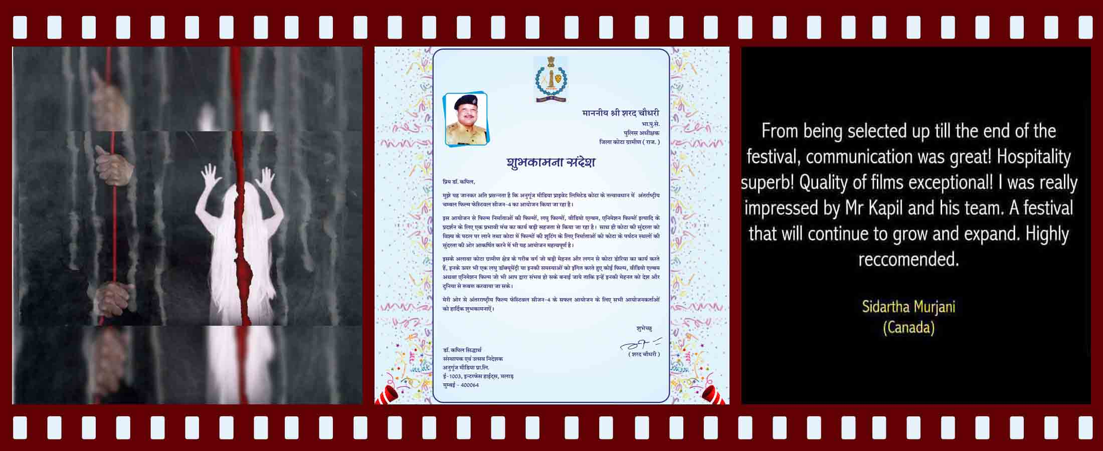 short film festival websites